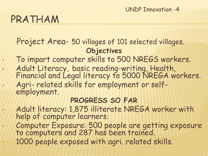 UNDP Innovation -4
