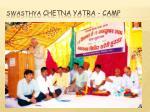 swasthya chetna yatra camp