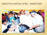 swasthya chetna yatra inspection