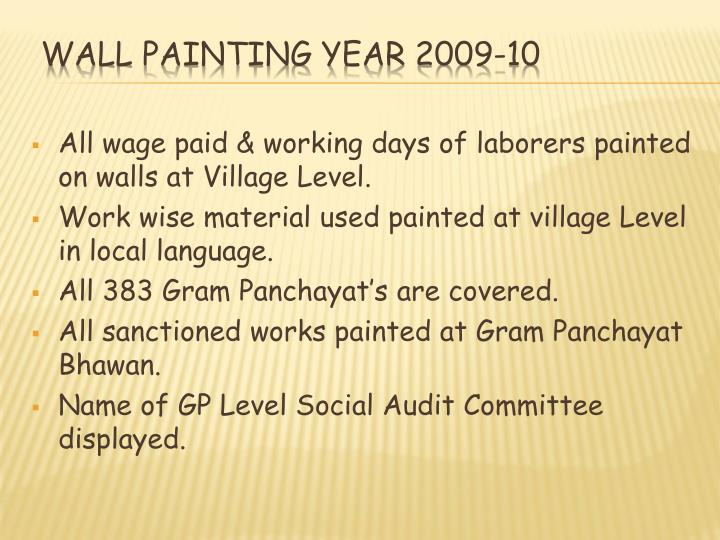 All wage paid & working days of laborers painted on walls at Village Level.