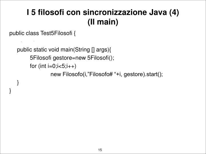 public class Test5Filosofi {