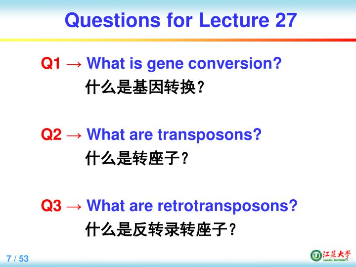 Questions for Lecture 27