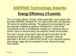 ashrae technology awards10
