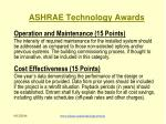 ashrae technology awards15