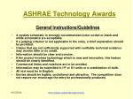 ashrae technology awards8