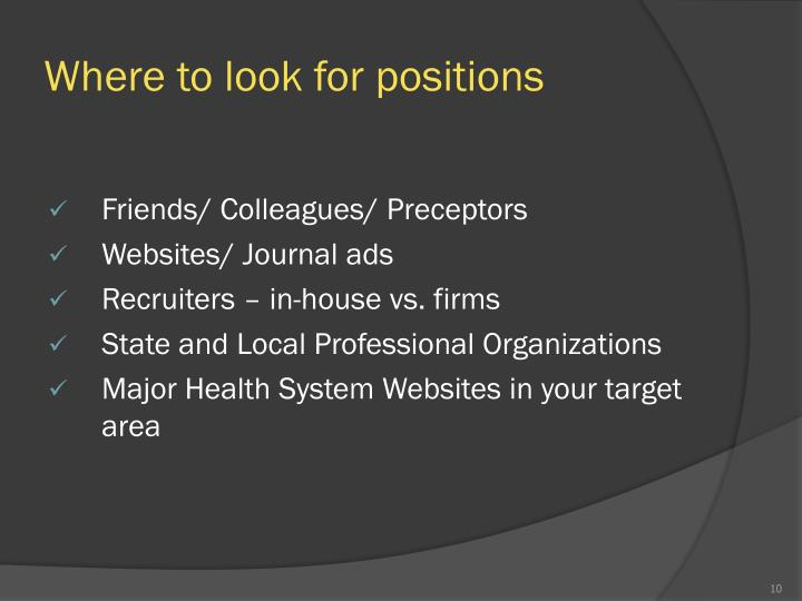 Where to look for positions