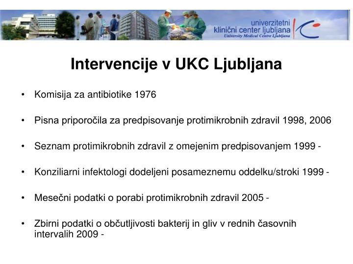 Intervencije v UKC Ljubljana