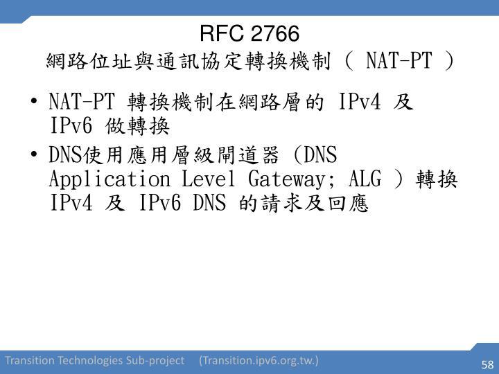 RFC 2766