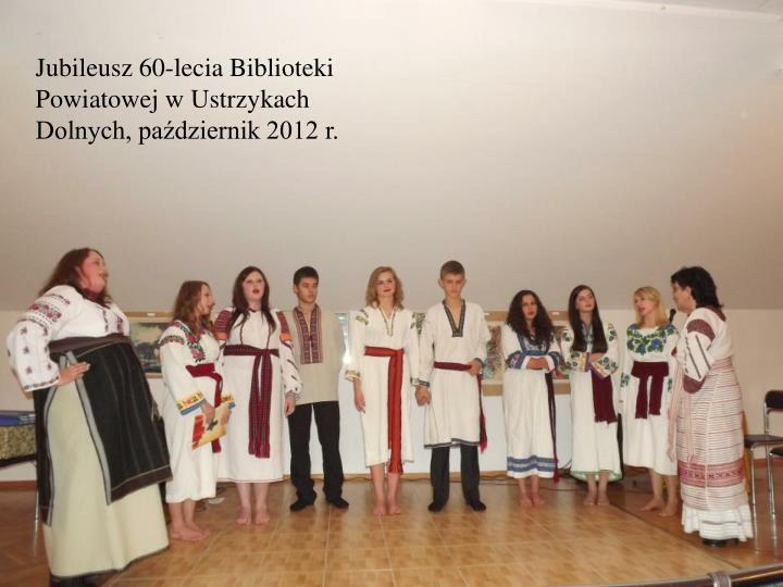 Jubileusz 60-lecia Biblioteki Powiatowej w Ustrzykach Dolnych, październik 2012 r.