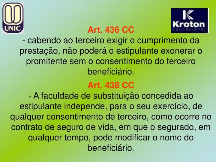 Art. 436 CC