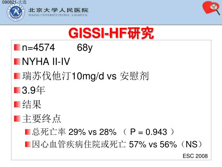 GISSI-HF