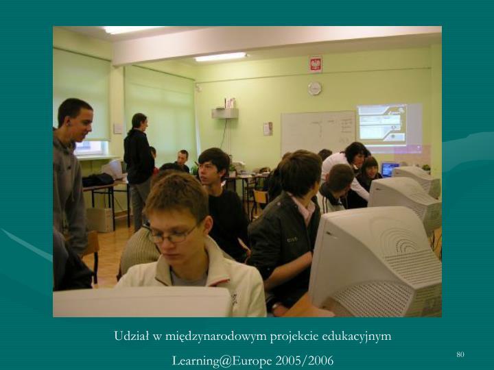 Udział w międzynarodowym projekcie edukacyjnym