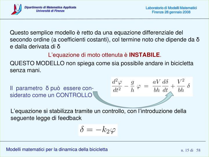 Questo semplice modello è retto da una equazione differenziale del secondo ordine (a coefficienti costanti), col termine noto che dipende da