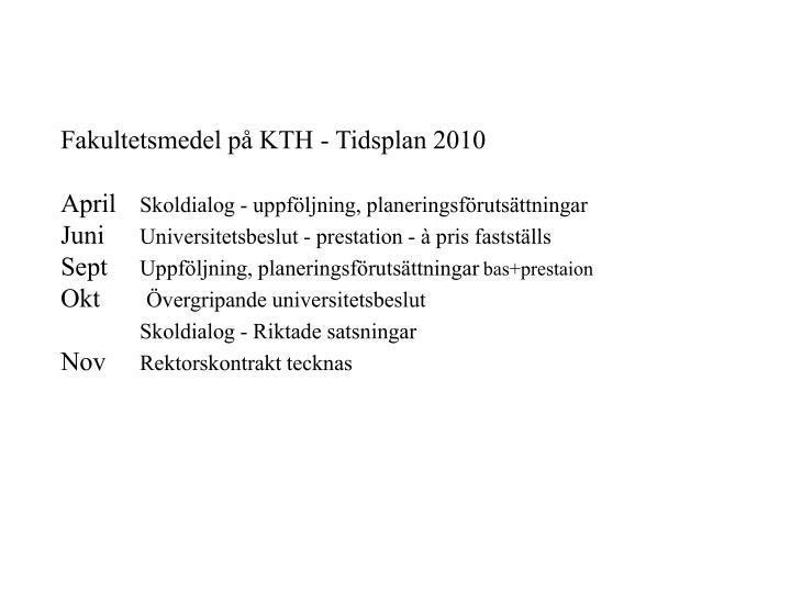 Fakultetsmedel på KTH - Tidsplan 2010