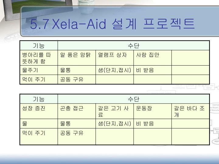 5.7Xela-Aid