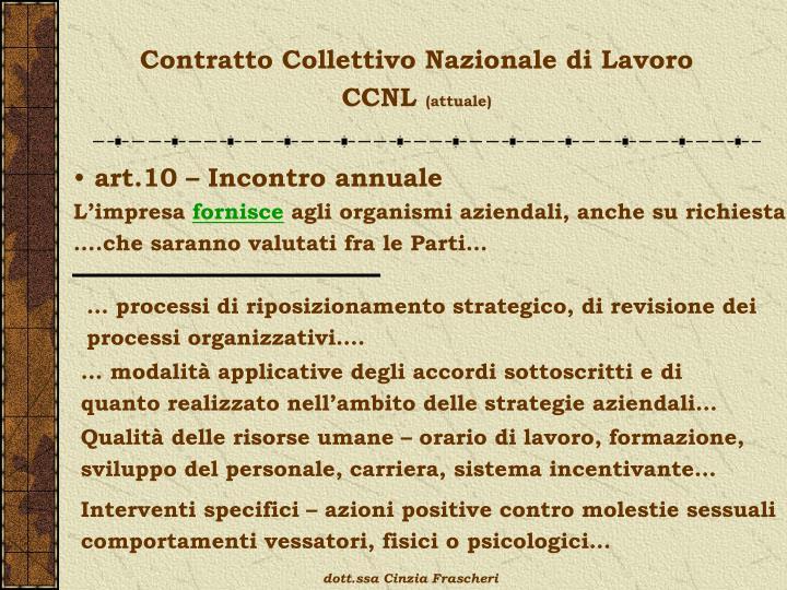 Contratto Collettivo Nazionale di Lavoro