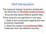 dna manipulation
