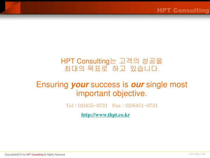 HPT Consulting