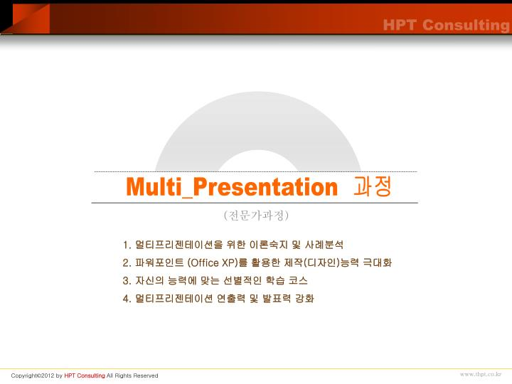 Multi_Presentation