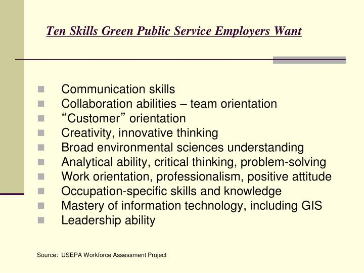 Ten Skills Green Public Service Employers Want