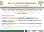 wp5 sperimentazione fase 2 orientamento studenti