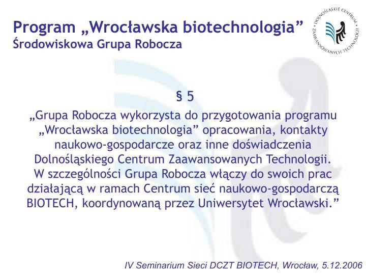 """Program """"Wrocławska biotechnologia"""""""