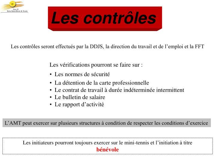 Les contrôles