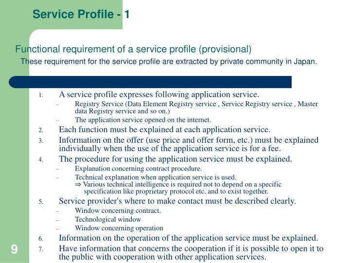 Service Profile - 1