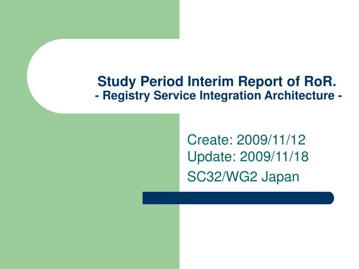 Study period interim report of ror registry service integration architecture