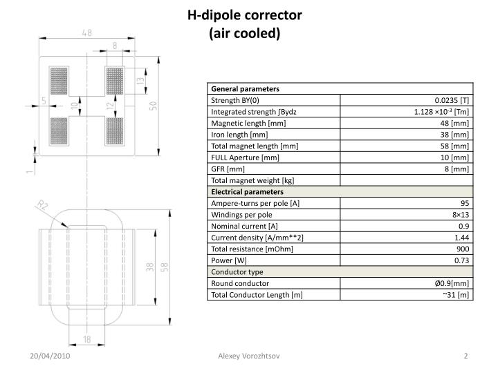 H dipole corrector air cooled