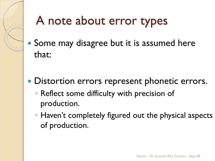 A note about error types