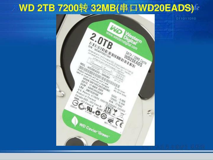 WD 2TB 7200