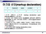 markup declaration