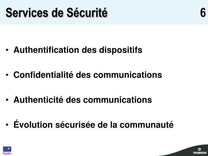Services de Sécurité