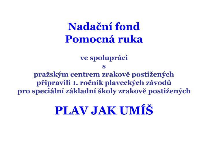 Nadační fond