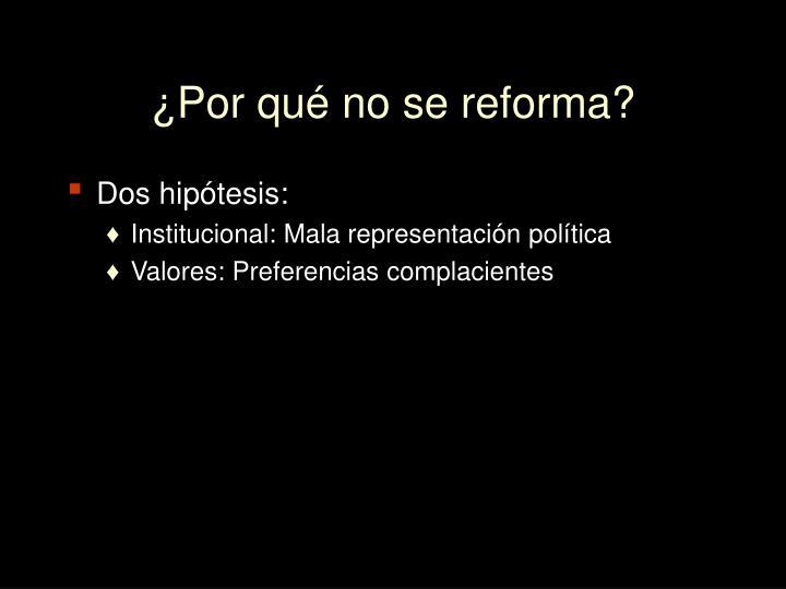 ¿Por qué no se reforma?