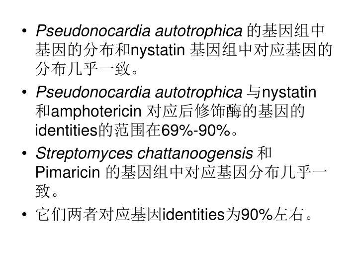 Pseudonocardia autotrophica