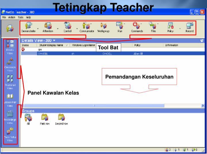 Tetingkap Teacher