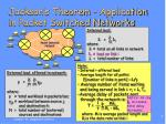 jackson s theorem application in packet switched networks
