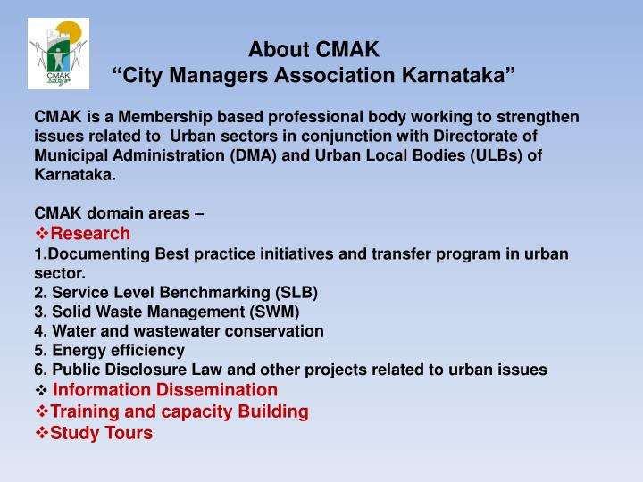About CMAK