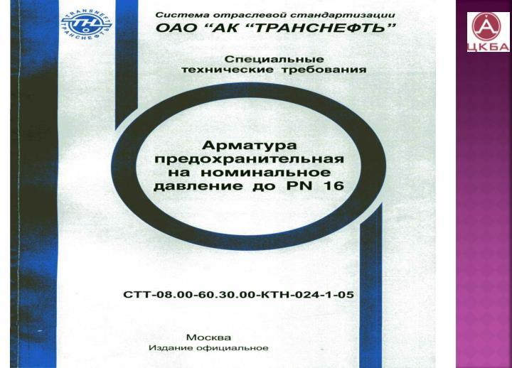 В 2008– 2010 РАЗРАБАТЫВАЮТСЯ     НОВЫЕ НАЦИОНАЛЬНЫЕ