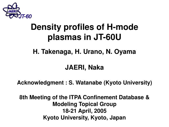 density profiles of h mode plasmas in jt 60u