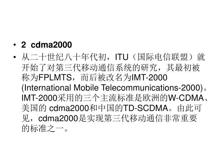 2  cdma2000