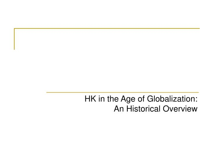 HK in the Age of Globalization: