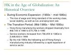 hk in the age of globalization an historical overview1
