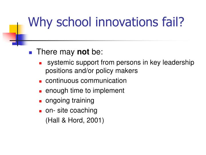 Why school innovations fail?
