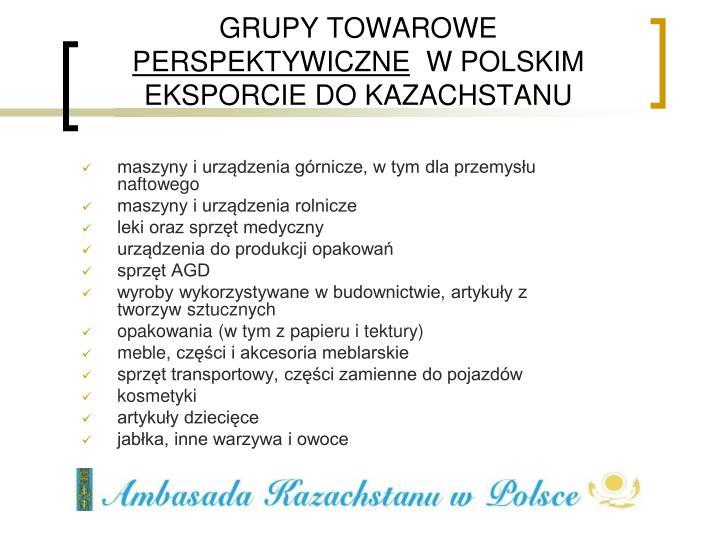 GRUPY TOWAROWE
