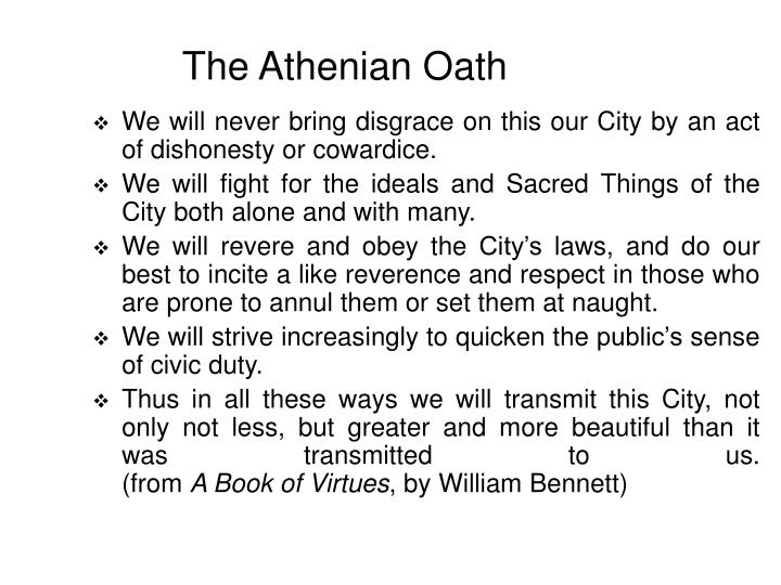 The Athenian Oath