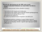 odbiurokratyzowanie nadzoru pedagogicznego2