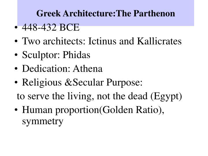 Greek Architecture:The Parthenon